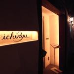 Ichiryu_gk