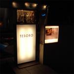 Tesoro_gk