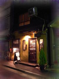 Takero_gk