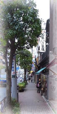 Ishimame_gk
