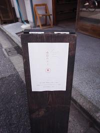 Mapcafe