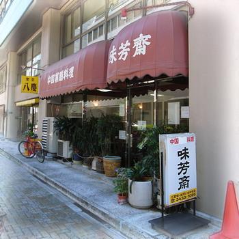 Mihousai_gk