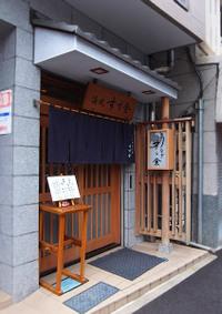 Suzukin_gk