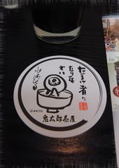 Coaster_3