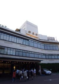 Seiyoken_gk