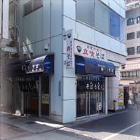 Toshima_gk