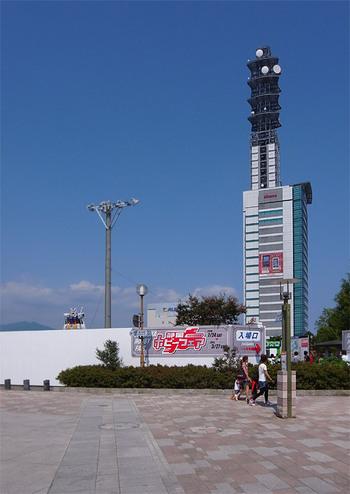 Iriguchi_2