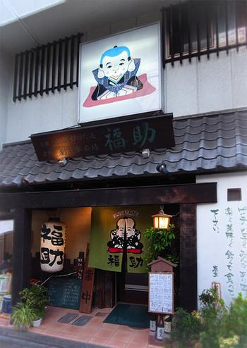Hukusuke_gk