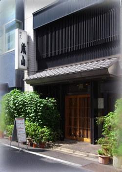 Nariyama_gk
