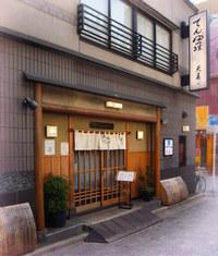 Tensuzu_gk