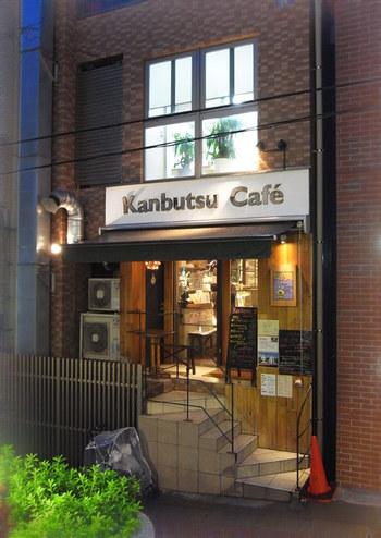 Kanbutuc_gk