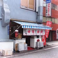 Manpuku_gk