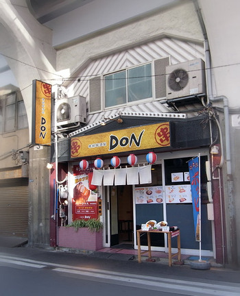 Don_gk