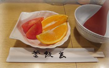 Tomatoorange