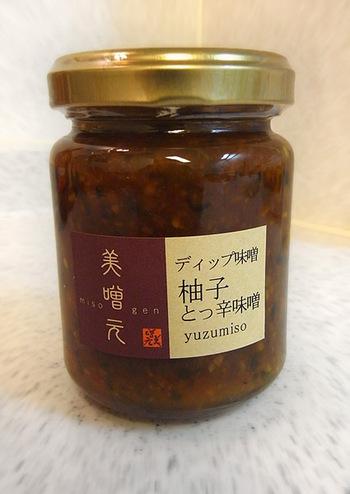 Yuzumiso_dip
