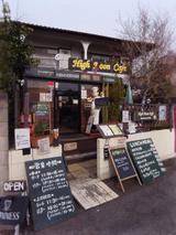 Hn_cafe_outside
