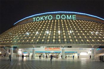 Dome01