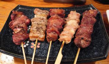 Omakase1