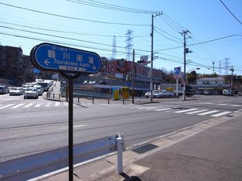 Turukawa_kd