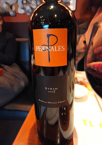 Wine_btl