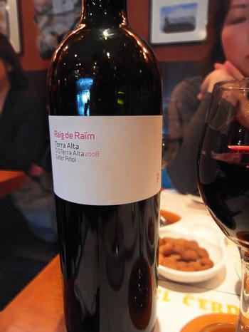 Wine_btl2