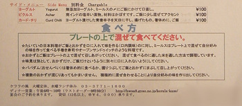 Kaisetu_d