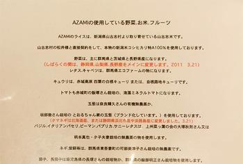 Kaisetu_u_3