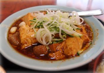 Karashiyaki