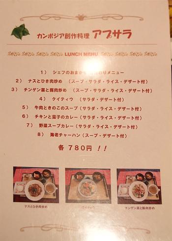 Ap_menu