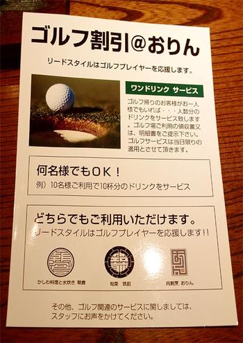 Golf_wlbk