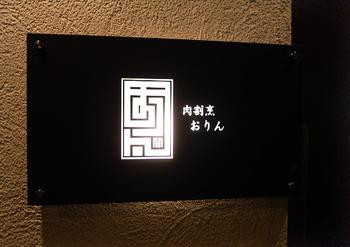 Name_plate