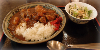 Katucurry