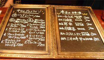 Sake_wine