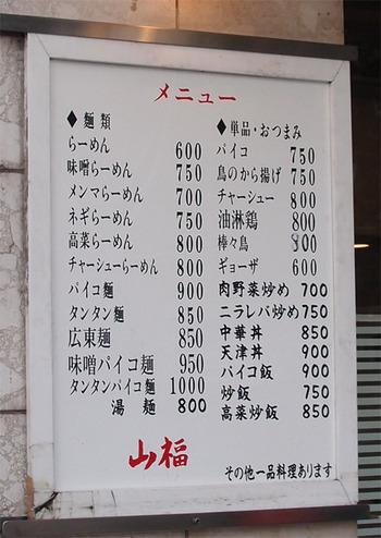 O_menu