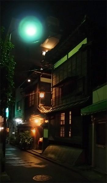 Kurosawa_outs