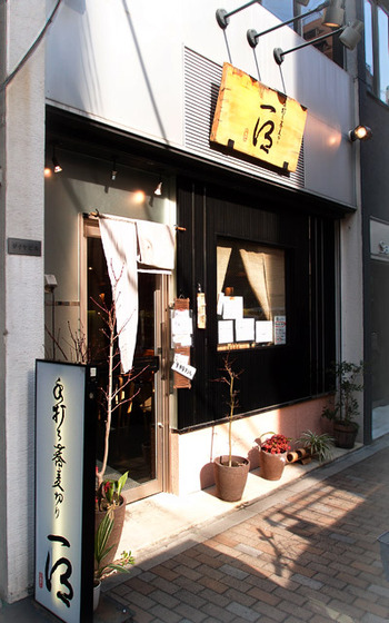Takumi_outs