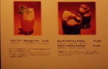 D_menu_1d