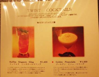 D_menu_1u