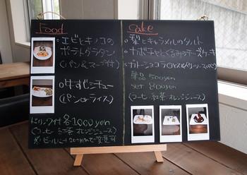 Oned_menu_2