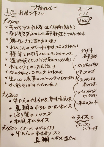 Oned_menu