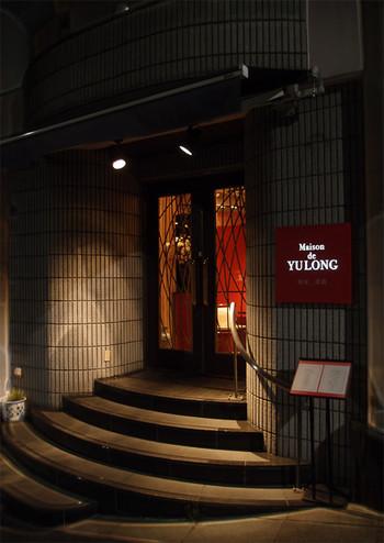 Yulong_outs