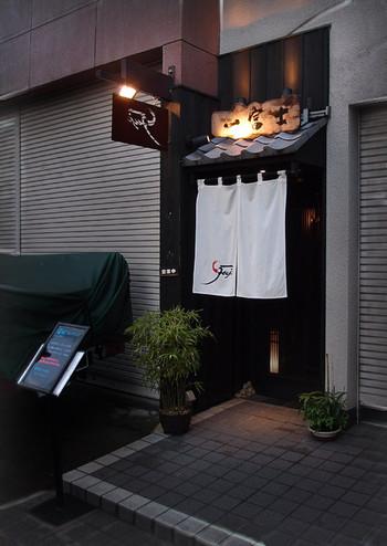 Ichifuji_gk
