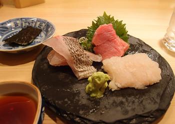 Otsukuri
