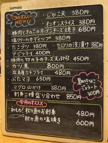 Od_d_menu