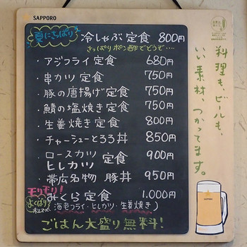Od_l_menu