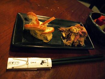 Otoshi_and