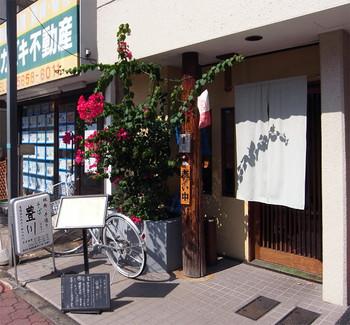 Toyokawa_outs