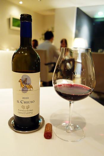 Wine_ro