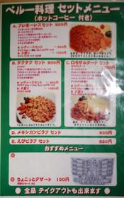 F_menu