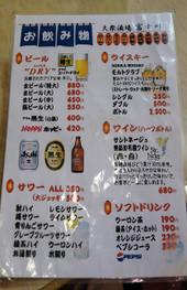 D_menu_1